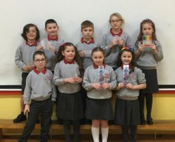 Accelerated Reader Prize Giving